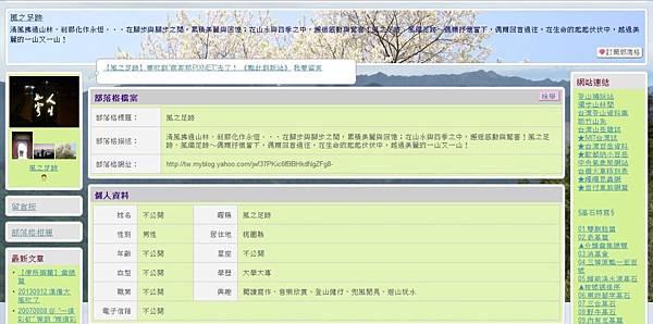 20131012風menu_6