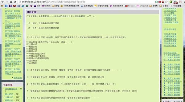 20131012風menu_7