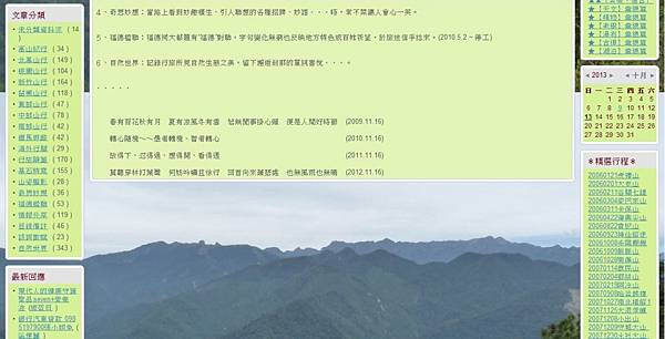 20131012風menu_8