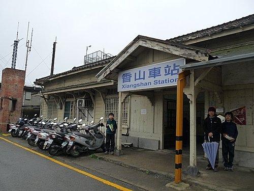 20110220香山火車站