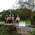 聖本篤山20131026 (3).JPG