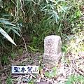 聖本篤山20131026 (10).JPG