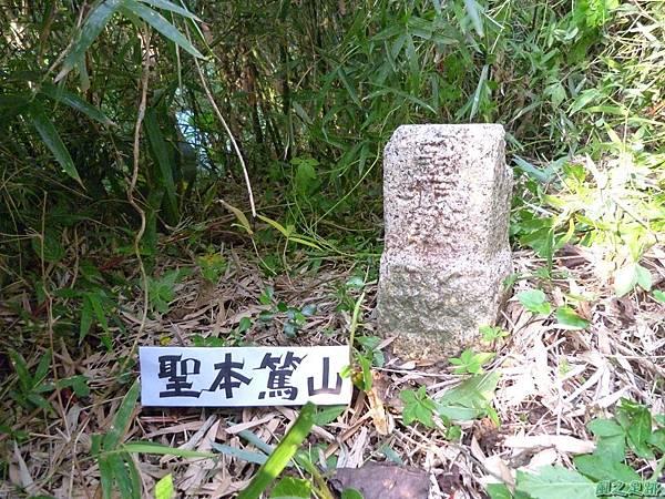 聖本篤山20131026 (33)