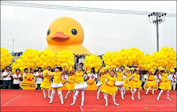 20131111小鴨1.jpg