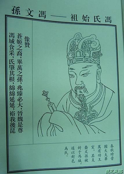 百家姓20131210 (4).JPG