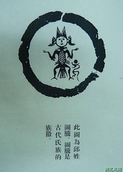 百家姓20131210 (16).JPG