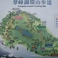 翠峰湖山行20070707(16).jpg