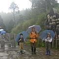 翠峰湖山行20070707(17).jpg