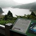 翠峰湖山行20070707(27).jpg