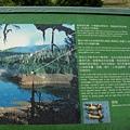 翠峰湖山行20070707(30).jpg