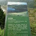 翠峰湖山行20070707(31).jpg