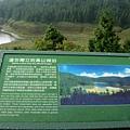 翠峰湖山行20070707(37).jpg