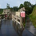 翠峰湖山行20070707(44).jpg