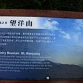 翠峰湖山行20070707(54).jpg