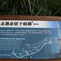 翠峰湖山行20070707(64).jpg
