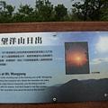 翠峰湖山行20070707(67).jpg