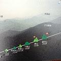 翠峰湖山行20070707(69).jpg