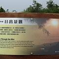 翠峰湖山行20070707(70).jpg