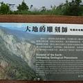 翠峰湖山行20070707(71).jpg