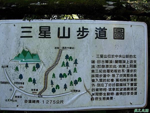 多門山20070707(6)