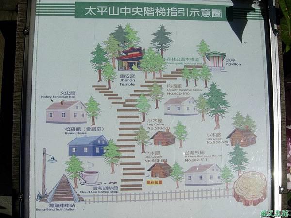 多門山20070707(30)