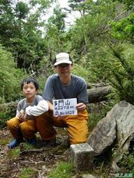 多門山20070707(74)