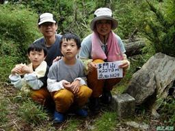 多門山20070707(75)