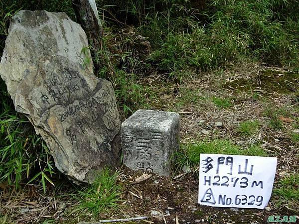 多門山20070707(79)