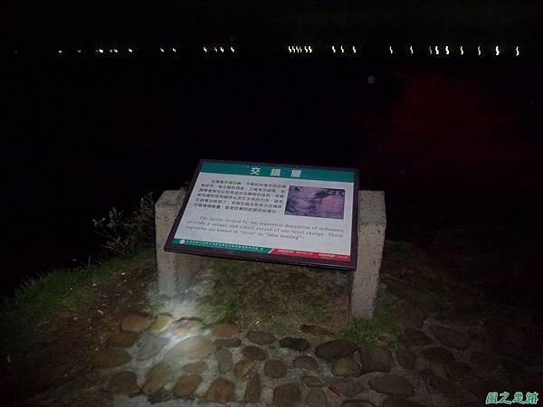 南雅山環行20131108(289)
