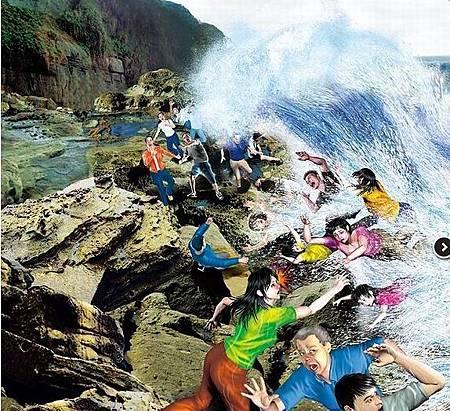 20131109_鼻頭龍洞地質公園浪襲事件2.jpg
