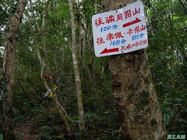 樂佩山20061028(28)
