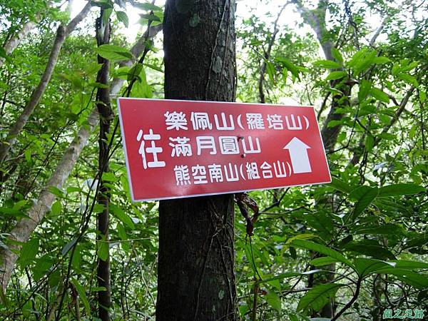 樂佩山20061028(31)