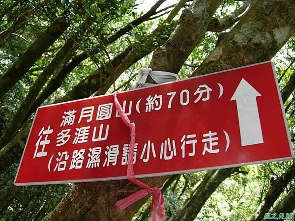 樂佩山20061028(44)