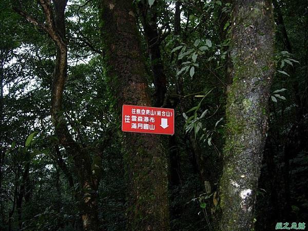 樂佩山20061028(52)