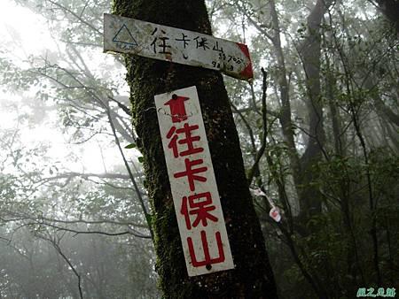 樂佩山20061028(112)