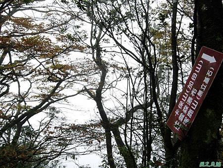 樂佩山20061028(163)