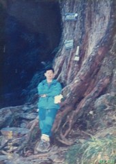 199812_北大武山(8).JPG
