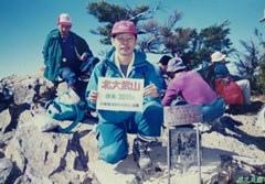 199812_北大武山(24).JPG