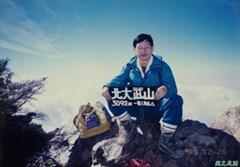 199812_北大武山(26).JPG