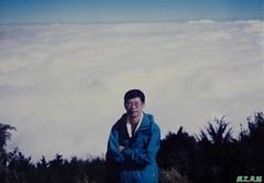199812_北大武山(28).JPG