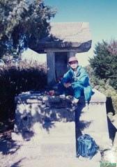 199812_北大武山(34).JPG