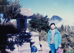 199812_北大武山(35).JPG