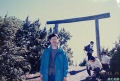 199812_北大武山(36).JPG