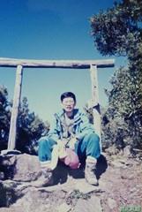199812_北大武山(39).JPG