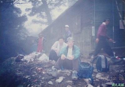 199812_北大武山(44).JPG
