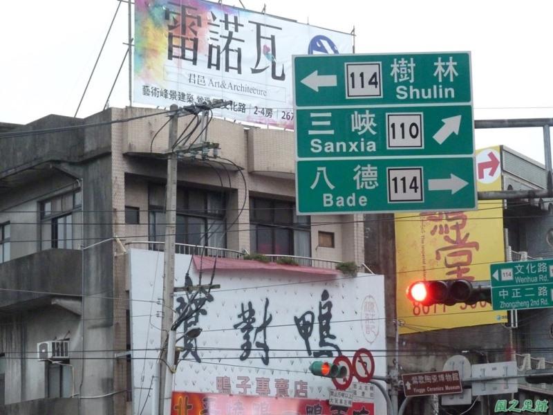 鴨對寶20131216(1).JPG