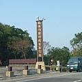 八德埤塘生態公園(9)