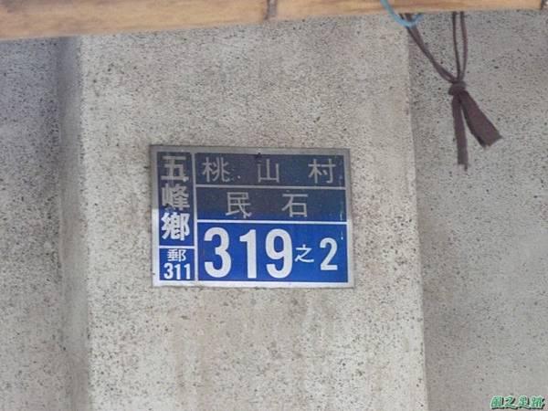 野馬敢山20140111(13)