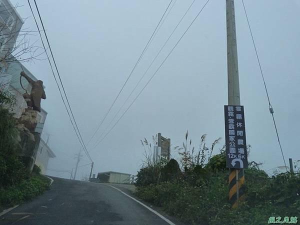 野馬敢山20140111(44)