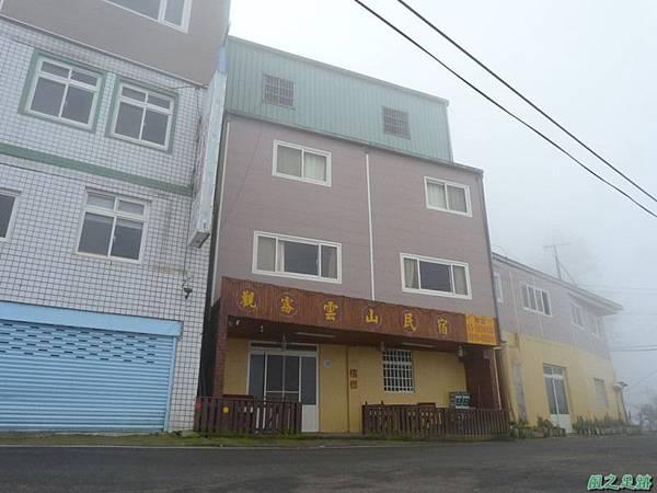 野馬敢山20140111(45)
